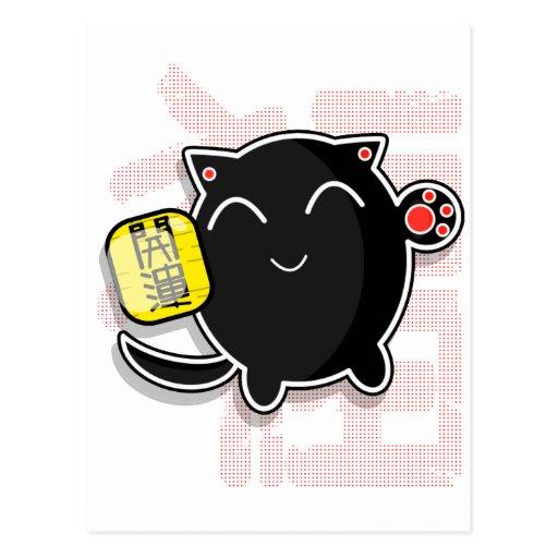 cute Japanese lucky cat - black Postcard