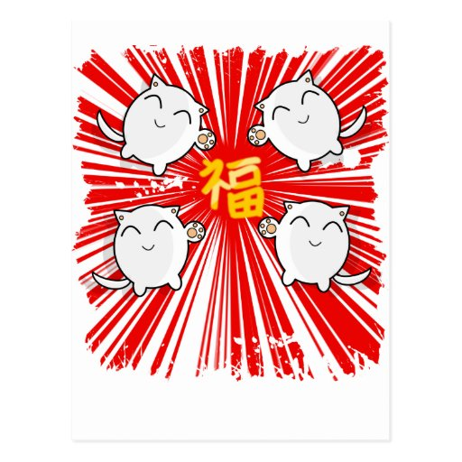 cute Japanese lucky cat design white/red Postcard