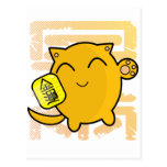 cute Japanese lucky cat - gold Post Card