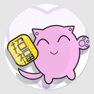 cute japanese lucky cat - pink classic round sticker