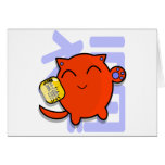 cute japanese lucky cat - red greeting card