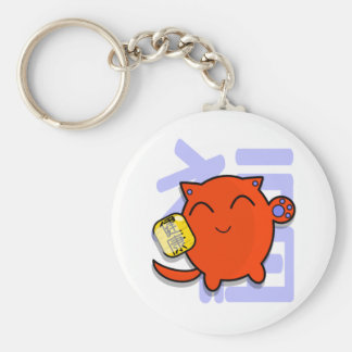 cute japanese lucky cat - red keychain