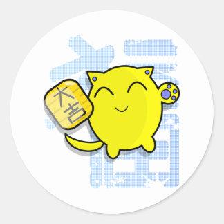 cute japanese lucky cat - yellow classic round sticker