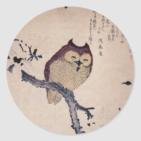 Cute Japanese Smiling Owl Classic Round Sticker