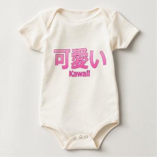 Cute (Kawaii) Baby Bodysuits