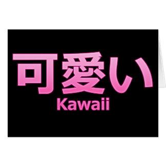 Cute (Kawaii) Card