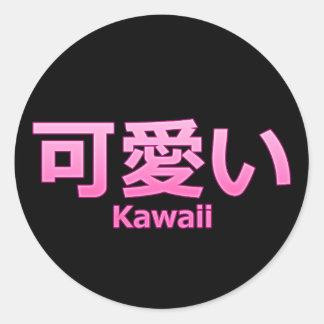 Cute (Kawaii) Classic Round Sticker