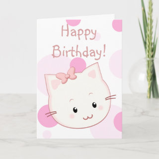 Cute Kawaii Kitty Cat & Bow in Pink Birthday Card