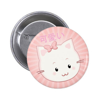 Cute Kawaii Kitty Cat with Bow in Pink Button