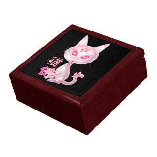 Cute Kawaii Kitty Cat with Chinese Symbol Gift Box