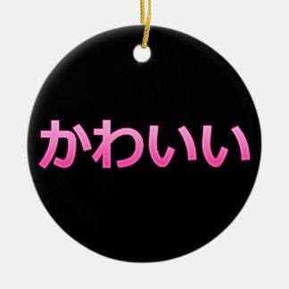 Cute (Kawaii) Ornaments