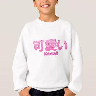 Cute (Kawaii) Sweatshirt