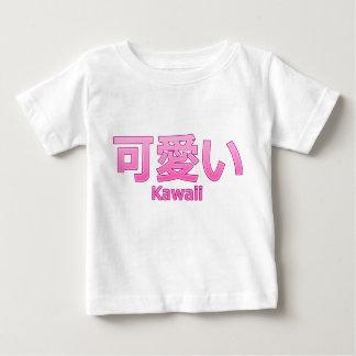 Cute (Kawaii) T Shirt
