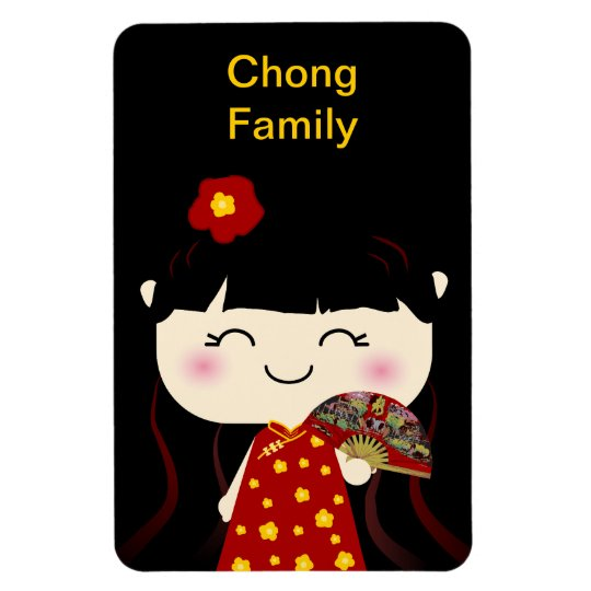 Cute Kawaii Traditional Chinese Girl Squeable Magnet