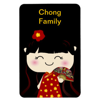 Cute Kawaii Traditional Chinese Girl Squeable Rectangular Photo Magnet