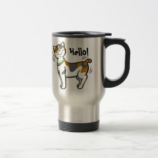 CUTE KITTY CAT 15 OZ STAINLESS STEEL TRAVEL MUG