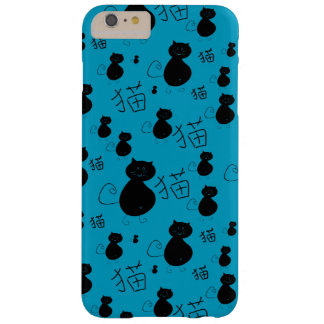 Cute kitty pattern barely there iPhone 6 plus case