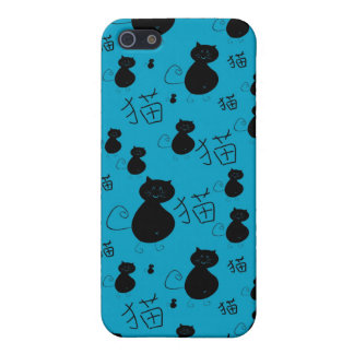 Cute kitty pattern case for iPhone SE/5/5s