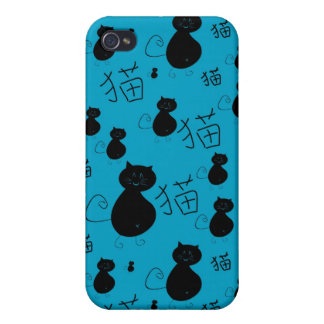 Cute kitty pattern iPhone 4/4S covers