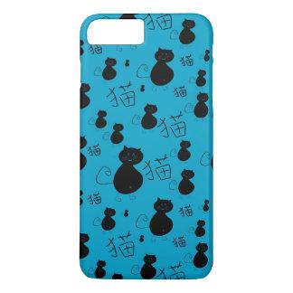 Cute kitty pattern iPhone 7 plus case