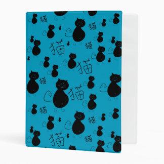 Cute kitty pattern mini binder