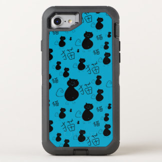 Cute kitty pattern OtterBox defender iPhone 7 case