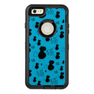Cute kitty pattern OtterBox defender iPhone case
