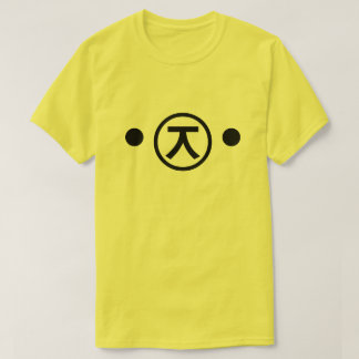 Cute Kuma Bear Kaomoji Japanese Emoticon Text Art T-Shirt