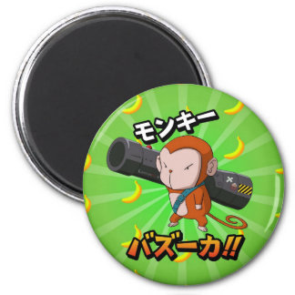 Cute Little Monkey with Bazooka and Bananas 2 Inch Round Magnet