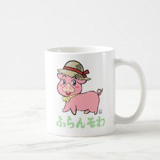 "Cute little pig ""Francois "" Coffee Mug"