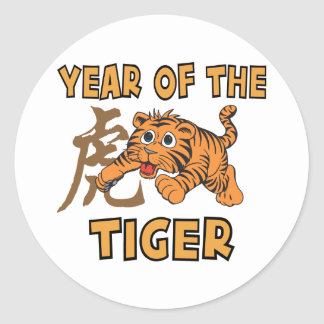 Cute Little Year of The Tiger Classic Round Sticker