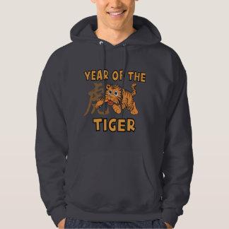 Cute Little Year of The Tiger Dark Hooded Sweatshirt