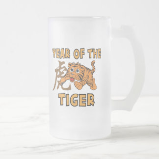 Cute Little Year of The Tiger Frosted Glass Beer Mug