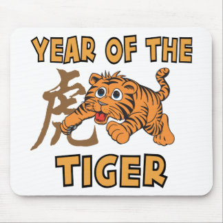 Cute Little Year of The Tiger Mouse Pad