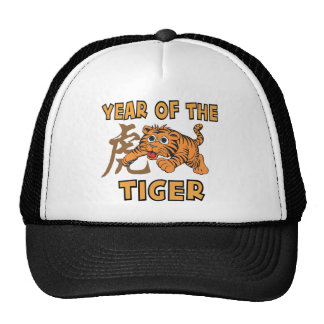 Cute Little Year of The Tiger Trucker Hat