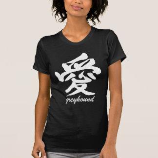Cute love Greyhound T Shirts