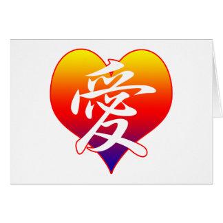 Cute Love Heart Card