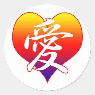 Cute Love Heart Classic Round Sticker