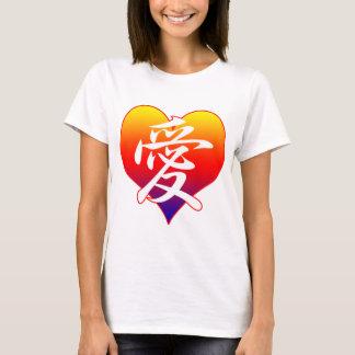 Cute Love Heart T-Shirt