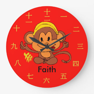Cute Monkey with Yellow Chinese Numerals/Character Large Clock