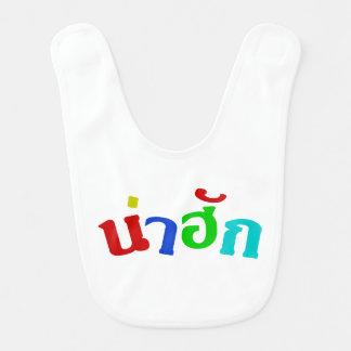 Cute ♦ Nahak In Thai Isan Dialect ♦ Bibs