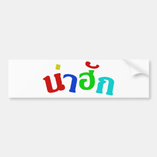 Cute ♦ Nahak In Thai Isan Dialect ♦ Bumper Sticker