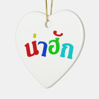 Cute ♦ Nahak In Thai Isan Dialect ♦ Ceramic Ornament