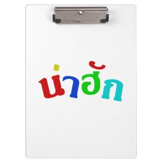 Cute ♦ Nahak In Thai Isan Dialect ♦ Clipboard