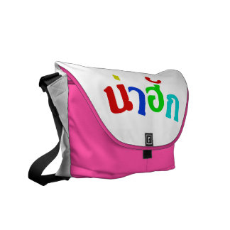 Cute ♦ Nahak In Thai Isan Dialect ♦ Courier Bag