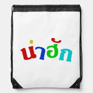 Cute ♦ Nahak In Thai Isan Dialect ♦ Drawstring Backpacks
