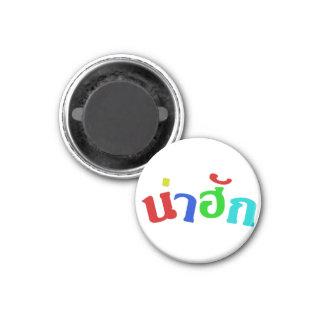 Cute ♦ Nahak In Thai Isan Dialect ♦ Magnet
