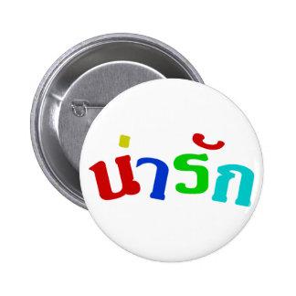 Cute ♦ Narak In Thai Language Script ♦ Button
