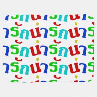 Cute ♦ Narak In Thai Language Script ♦ Swaddle Blanket