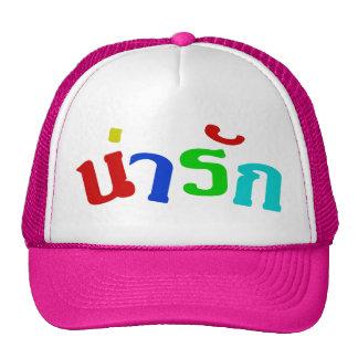 Cute ♦ Narak In Thai Language Script ♦ Trucker Hat